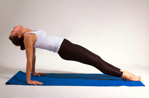 How To Do Upward Plank Pose In Yoga